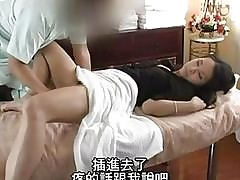 Asian rub-down
