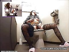 Membrane Comfortable WC Injure